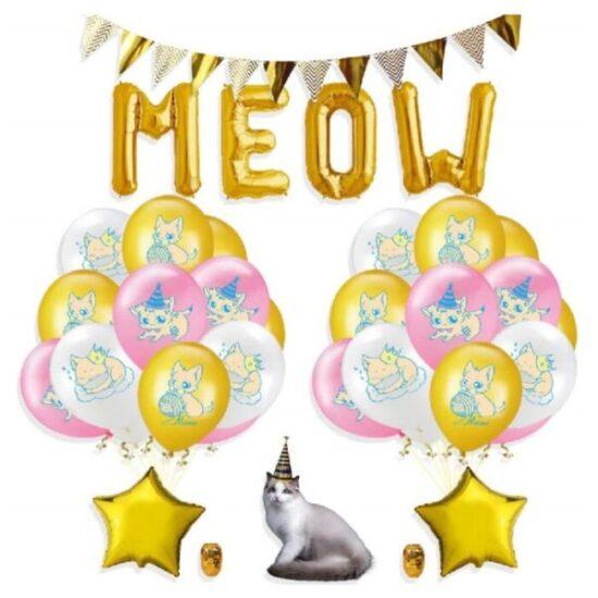 globos de látex para gatos lindos